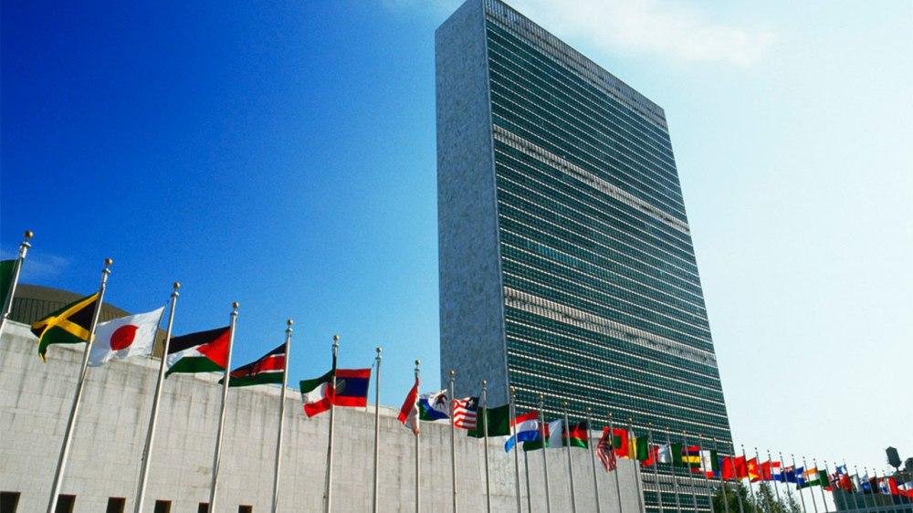 Hasta-el-próximo-jueves-19-de-abril-está-abierto-concurso-para-crear-Monumento-a-la-Paz-que-se-ubicará-en-sede-de-la-ONU-en-Nueva-York-